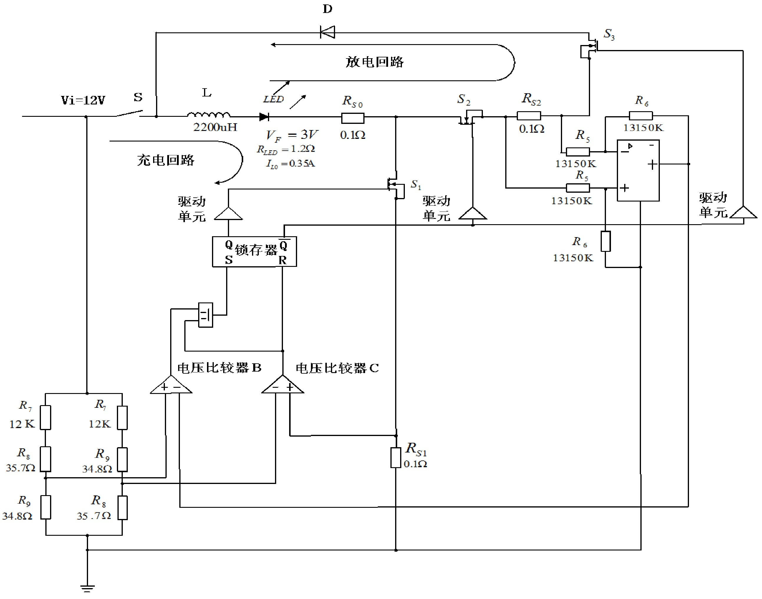 其次,从实现精确控制LED的正向平均电流出发,提出了双峰值电流控制方法。即:在单峰值电流控制的基础上,另增加一套检测电路,用以定量确定电流的下限。这样流过LED的正向电流上、下限都得到了控制。因而,在很大程度上减小了平均电流的稳态误差。在此思想的指导下,完成了主体电路的设计,包括电源电路、隔离缓冲电路、充放电回路电路以及检测控制电路,并就具体的工作原理作了分析。